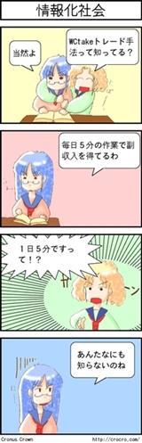 4koma_minisize.jpg